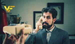 دانلود فیلم ایرانی گیجگاه