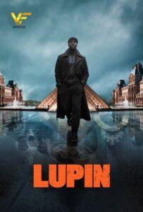 دانلود سریال لوپن Lupin دوبله فارسی