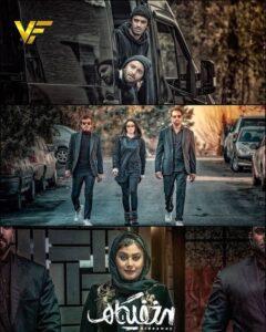دانلود فیلم ایرانی مخفیگاه