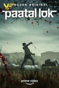 دانلود سریال هندی دنیای مردگان Paatal Lok