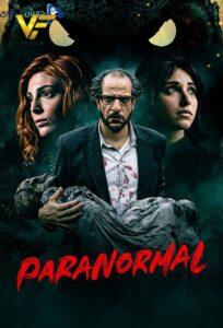 دانلود سریال فراطبیعی Paranormal
