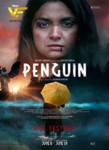 دانلود فیلم پنگوئن Penguin 2020 دوبله فارسی