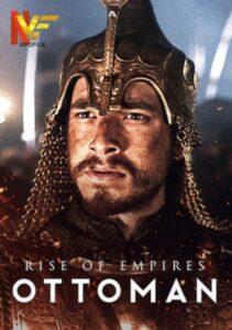 دانلود سریال ظهور امپراتوری ها عثمانی Rise of Empires Ottoman