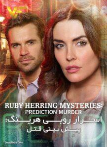 دانلود فیلم اسرار روبی هرینگ Ruby Herring Mysteries 2020