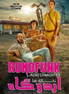 دانلود فیلم اردوگاه نخاله ها Rundfunk: Jachterwachter 2020