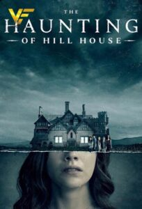 دانلود سریال تسخیرشدگی خانه هیل The Haunting of Hill House