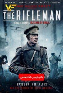 دانلود فیلم تفنگدار The Rifleman 2019
