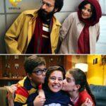 دانلود فیلم ایرانی رمانتیسم عماد و طوبا