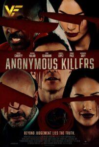 دانلود فیلم قاتلان ناشناس Anonymous Killers 2020