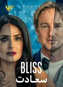 دانلود فیلم سعادت Bliss 2021