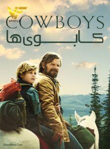 دانلود فیلم کابوی ها Cowboys 2020