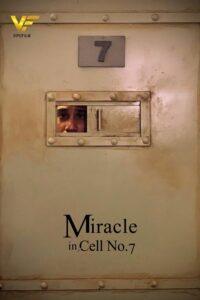 دانلود فیلم معجزه در سلول شماره 7 (Miracle in Cell No. 7 (2021