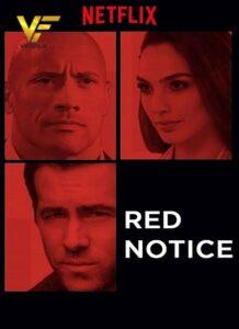 دانلود فیلم اخطار قرمز Red Notice 2021
