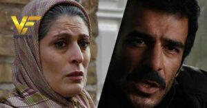 دانلود فیلم ایرانی شهربانو