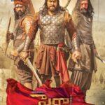 دانلود فیلم هندی زنده باد ناراسیما ردی Sye Raa Narasimha Reddy 2019
