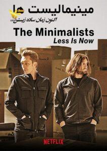 دانلود مستند مینیمالیست ها The Minimalists: Less Is Now 2021