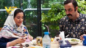 دانلود فیلم ایرانی مامان