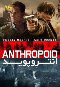 دانلود فیلم انتروپوید 2016 Anthropoid دوبله فارسی