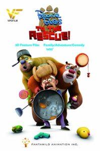 دانلود انیمیشن خرس های بونی: پیش به سوی نجات Boonie Bears: To the Rescue 2014