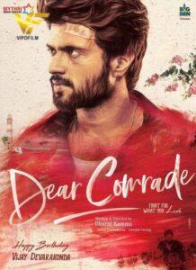 دانلود فیلم هندی رفیق عزیز Dear Comrade 2019 دوبله فارسی