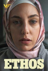 دانلود سریال یک چیزه دیگه است Ethos دوبله فارسی