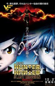 دانلود انیمیشن شکارچی علیه شکارچی : آخرین ماموریت Hunter x Hunter: The Last Mission 2013