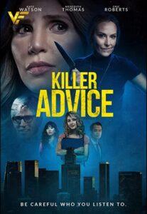 دانلود فیلم مشاوره کشنده Killer Advice 2021
