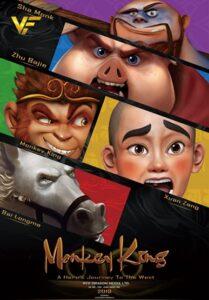 دانلود انیمیشن میمون پادشاه: سفر قهرمانانه به غرب Monkey King: A Hero's Journey to the West 2021