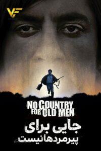 دانلود فیلم جایی برای پیرمرد ها نیست No Country for Old Men 2007 دوبله فارسی