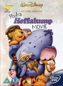 انیمیشن ماجرای پوه و لومپی Pooh's Heffalump Movie 2005