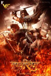 دانلود فیلم پریتویراج Prithviraj 2021