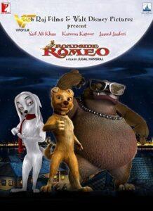 دانلود انیمیشن رومئو Roadside Romeo 2008 دوبله فارسی