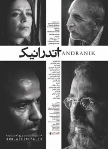 دانلود فیلم ایرانی آندرانیک