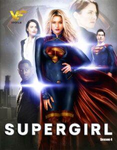 دانلود فصل پنجم سریال سوپرگرل Supergirl دوبله فارسی