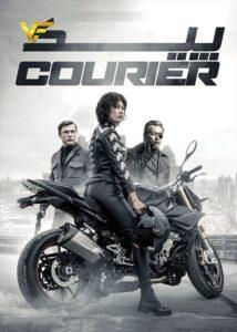 دانلود فیلم پیک The Courier 2019 دوبله فارسی