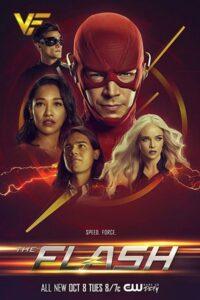 دانلود فصل هفتم سریال فلش 2021 The Flash