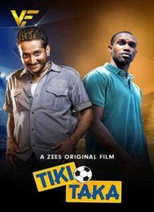دانلود فیلم هندی تیکی تاکا Tiki Taka 2020 دوبله فارسی