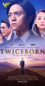 دانلود فیلم ژاپنی تولدی دیگر Twiceborn 2020