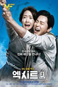 دانلود فیلم کره ای خروج Exit 2019