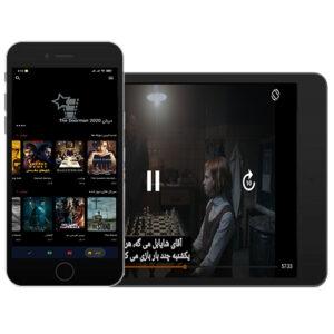 دانلود اپلیکیشن فیلم رایگان و بدون اشتراک