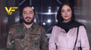 دانلود فیلم ایرانی تفریق