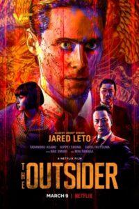دانلود فیلم بیگانه The Outsider 2018