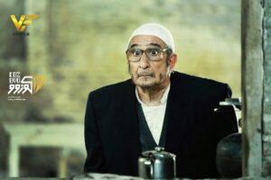 دانلود فیلم ایرانی کوزوو