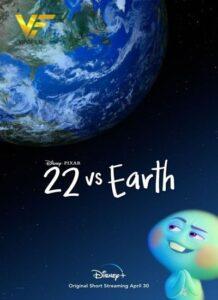 دانلود انیمیشن 22 علیه دنیا 22vs.Earth 2021
