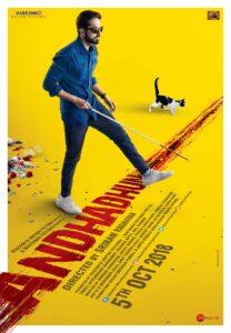 دانلود فیلم ملودی کور Andhadhun 2018