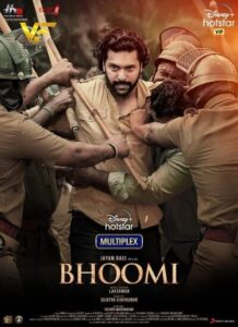دانلود فیلم هندی بومی Bhoomi 2021