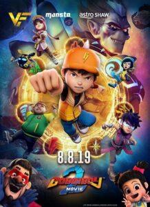دانلود انیمیشن بوبو قهرمان کوچک 2 BoBoiBoy: The Movie 2 2019