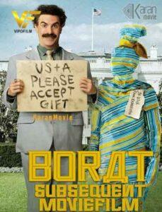 دانلود فیلم بورات Borat Subsequent Moviefilm 2020