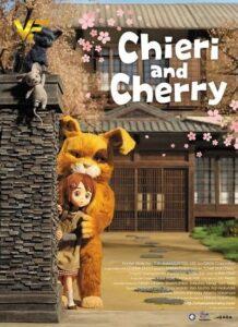 دانلود انیمیشن چیری و چری Chieri and Cherry 2015