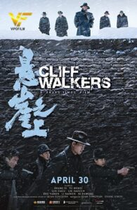 دانلود فیلم کلیف واکر Cliff Walkers 2021